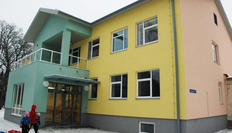 Kehra Sotsiaalkeskus